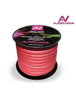Audio Nova PCA 50R